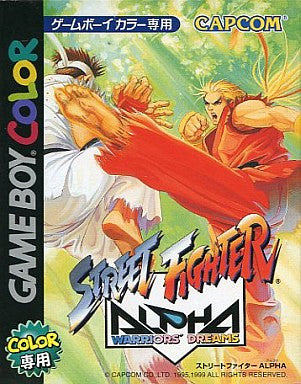 Image for Street Fighter Alpha