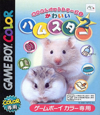 Image 1 for Kawaii Hamster 2