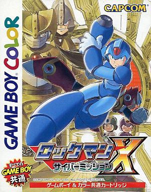 Image for RockMan X: Cyber Mission