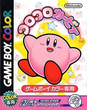 Image for Kirby Tilt 'n' Tumble