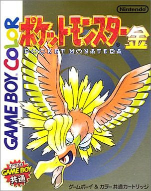 Image for Pocket Monsters Kin (Gold)