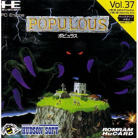 Image for Populous