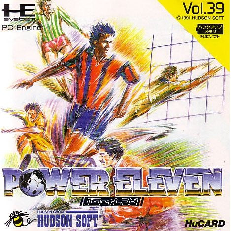 Image for Power Eleven