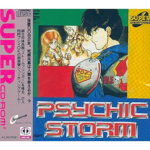 Image 1 for Psychic Storm