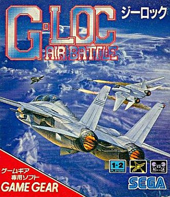Image for G-LOC: Air Battle