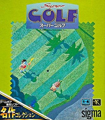 Image for Super Golf (Meisaku Collection)
