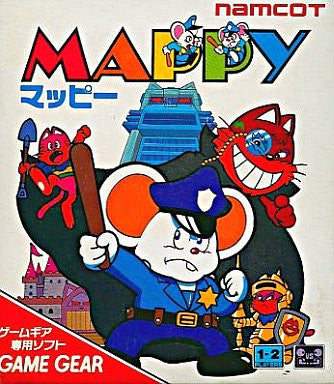 Image 1 for Mappy
