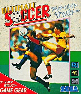 Image for Ultimate Soccer