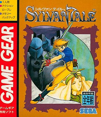 Image for Sylvan Tale