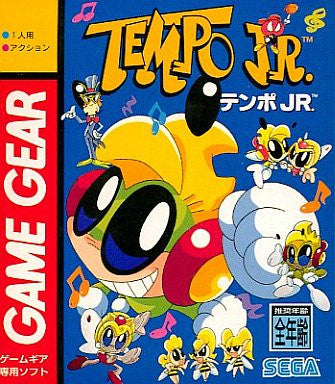 Image for Tempo Jr.