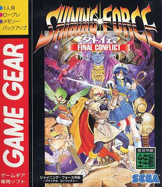 Image for Shining Force Gaiden: Final Conflict