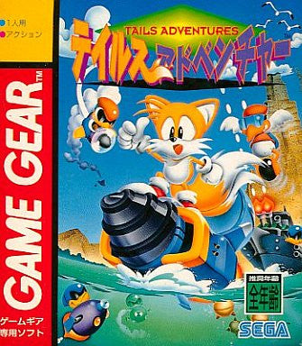 Image for Tails Adventures