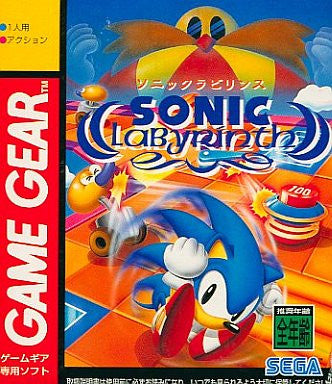 Image 1 for Sonic Labyrinth