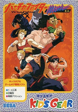 Image 1 for Virtua Fighter Mini