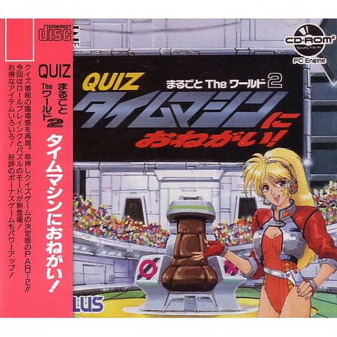 Quiz Marugoto The World II Time Machine