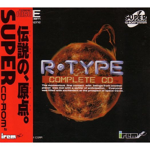 Image 1 for R-Type Complete CD