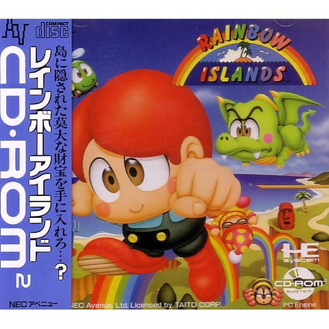 Image for Rainbow Islands