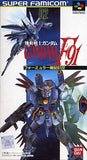Thumbnail 1 for Gundam F91