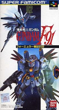 Image for Gundam F91
