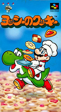 Image for Yoshi's Cookies