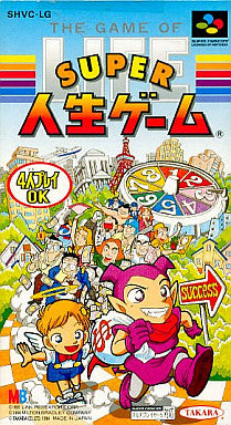 Image for The Game of Life: Super Jinsei Game
