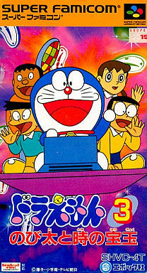 Image for Doraemon 3