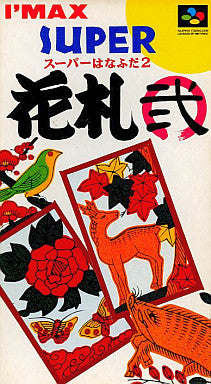 Image 1 for Super Hanafuda 2