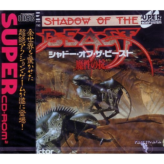 Image 1 for Shadow of the Beast