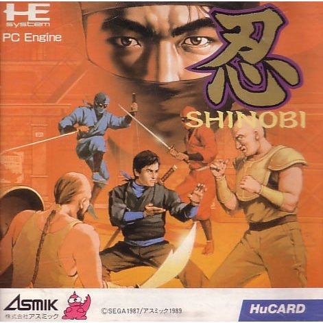 Image for Shinobi