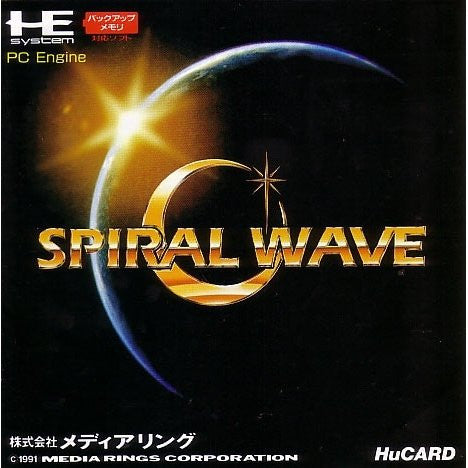 Image for Spiral Wave