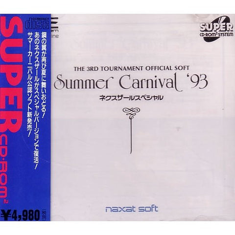 Image for Summer Carnival '93: Nexzr Special