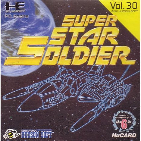 Image 1 for Super Star Soldier