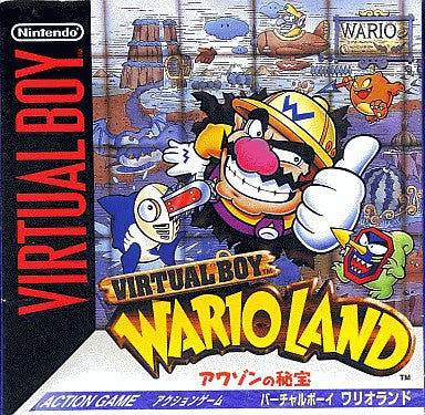 Image 1 for Virtual Boy Wario Land Awazon no Hihou