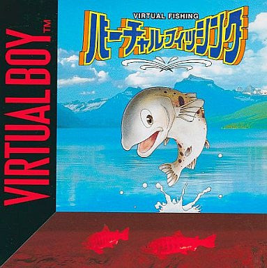 Image for Virtual Fishing