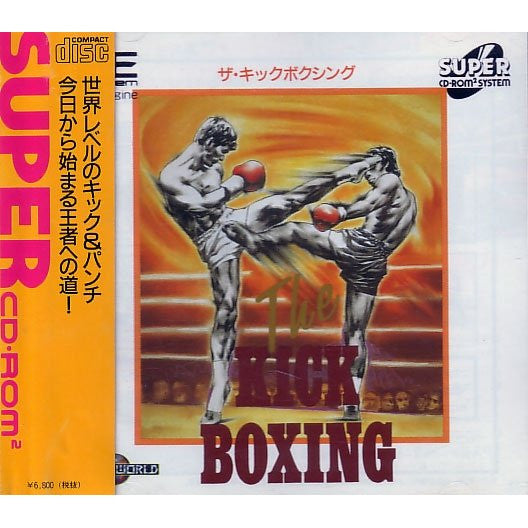 Image 1 for The Kick Boxing