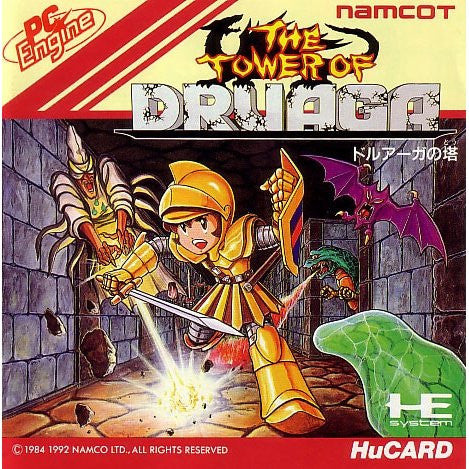 Image 1 for The Tower of Druaga