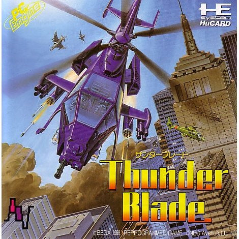 Image for Thunder Blade