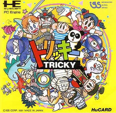 Image for Tricky