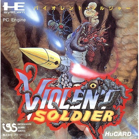 Image for Violent Soldier