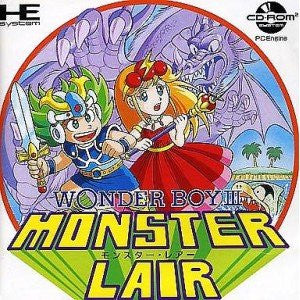 Image for Wonder Boy III: Monster Lair