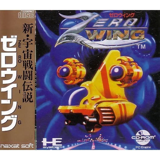 Image 1 for Zero Wing