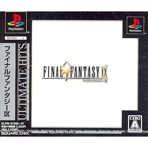 Image for Final Fantasy IX (Ultimate Hits)