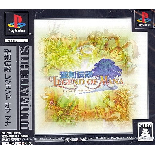 Image 1 for Legend of Mana (Ultimate Hits)