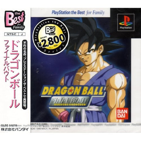 Image for Dragon Ball Final Bout (Playstation the Best)