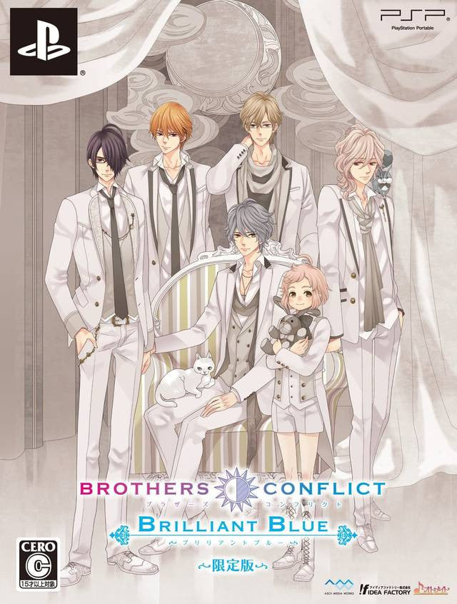 Image 1 for Brothers Conflict Brilliant Blue [Limited Edition]