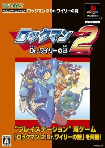 Rockman 2 (Capcom Game Books)