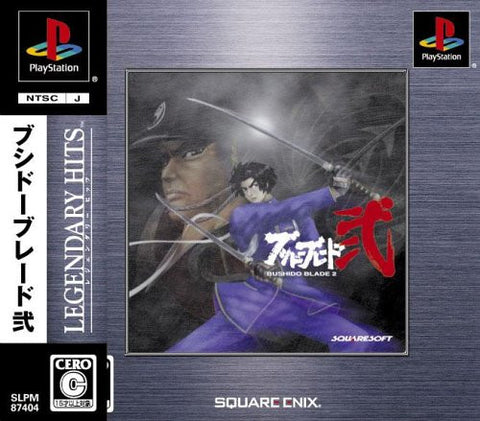 Image for Bushido Blade 2 (Legendary Hits)
