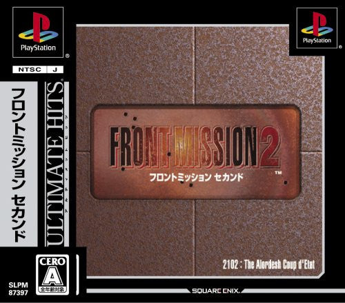 Image 1 for Front Mission 2 (Ultimate Hits)