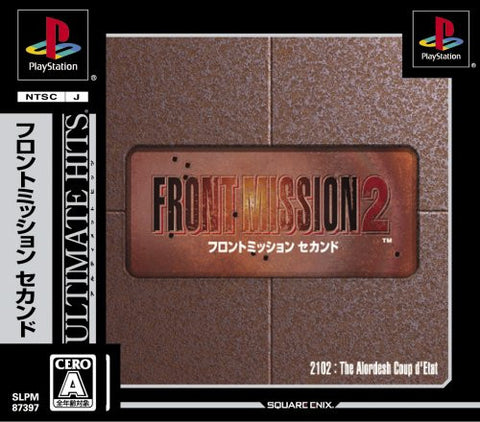 Image for Front Mission 2 (Ultimate Hits)
