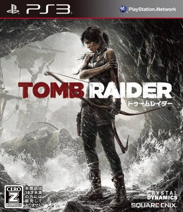 Image 1 for Tomb Raider